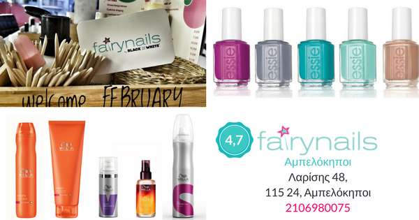 fairynails products