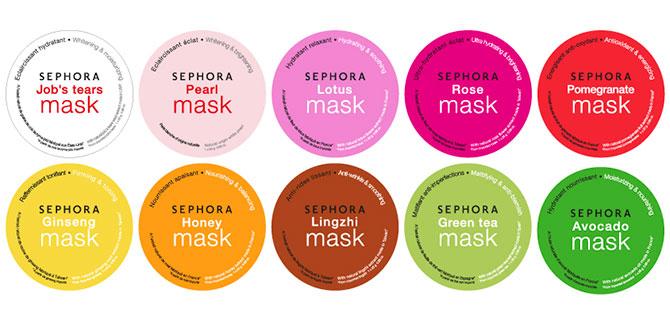 sephora maskes proswpou