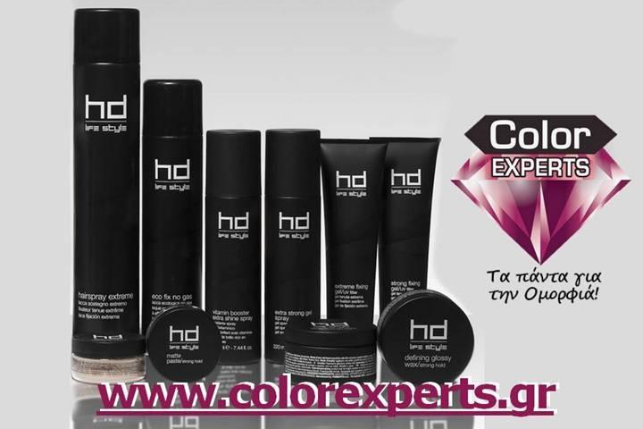 σειρά hair styling για το φινίρισμα HD lifestyle της farmavita χωρις οινόπνευμα